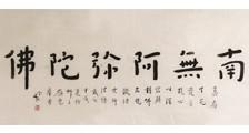 游艇设计师 招生简章